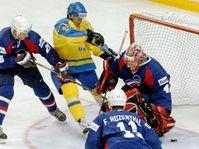 France - Ukraine, photo: CTK