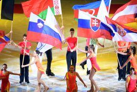 Opening ceremony, photo: CTK