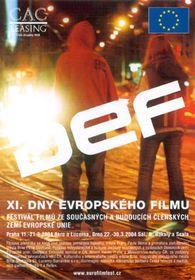 Дни европейского кино