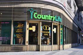 La tienda de Country Life, foto: Archivo de la compañía Country Life