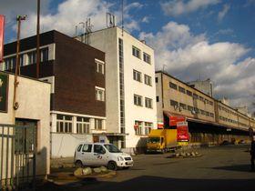 Žižkov freight station, photo: archive of Radio Prague