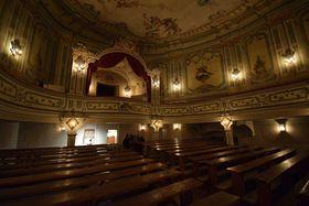 Барочный театр Чешского Крумлова, фото: Ондржей Томшу