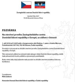 Приглашение на открытие «Представительского центра Донецкой народной республики» в Остраве