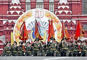 Moscú (Foto: CTK)