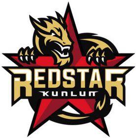 «Куньлунь Ред Стар» - хоккейный клуб из Пекина, основанный для участия в КХЛ