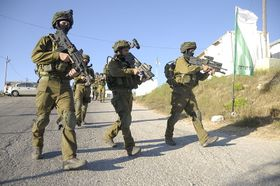Israel Defense Forces, photo: Archives of the Israel Defense Forces, Wikimedia CC BY 2.0