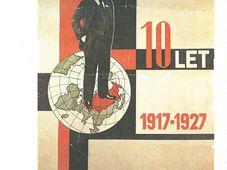 Автор плаката: Карел Тейге, 1927г.