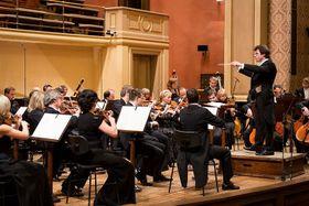 La Philharmonie de Prague, photo: Site officile de la Philharmonie de Prague