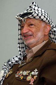 Ясир Арафат, Фото: ЧТК