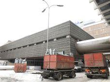 Le début de la démolition des bâtiments Transgas, photo: ČTK/Kateřina Šulová