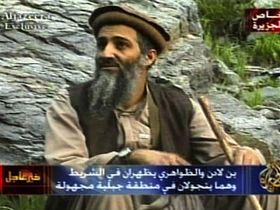 Osama Bin Laden, foto: CTK