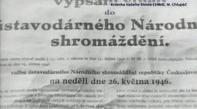 Иллюстративное фото: Чешское Телевидение