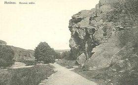 Скала Яна Гуса в 1922 г.