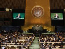 Le sommet des Nations unies pour les réfugiés et les migrants à New York, photo: ČTK