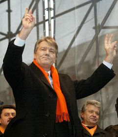 Виктор Ющенко (Фото: ЧТК)