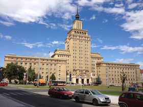 Отель Crowne Plaza (Фото: Фото: Олег Фетисов)