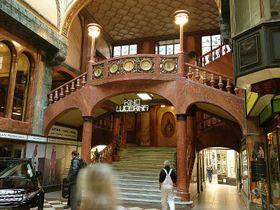 Lucerna Palace, photo: Oleg Fetisov