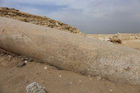 Le nom de la reine Setibhor écrit en hiéroglyphes sur l'une des colonnes, photo: Mohamed Megahed / Institut tchèque d'égyptologie