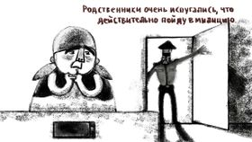 Автор: Татьяна Зеленская