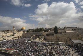 Jérusalem, photo: ČTK