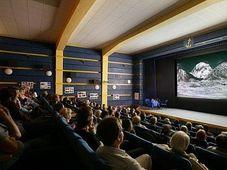Фото: www.ekofilm.cz