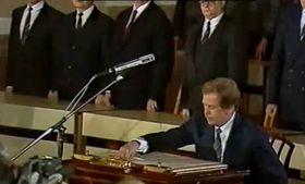 Nueve presidete checoslovaco, Václav Havel (29 de diciembre de 1989), foto: ČT