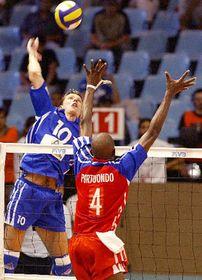 Сборная Чехии в матче с кубинской командой (Фото: ЧТК)