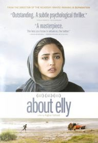 Asghar Farhadi - 'About Elly', photo: archive of Festival of Iranian Film