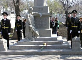 Памятник чехословацким легионерам во Владивостоке, Фото: архив Министерства обороны ЧР