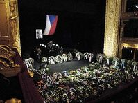Rozloučení s Pavlem Dostálem v pražském Národním divadle, foto: ČTK