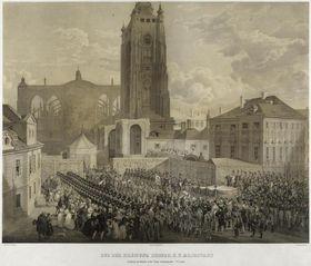 Недостроенный кафедральный собор 1836 г., фото: открытый источник