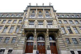 Министерство промышленности и торговли ЧР, Фото: Филип Яндоурек, Чешское радио