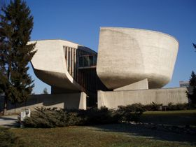 Музей Словацкого национального восстания, Фото: Эрын Блэр, CC BY-SA 3.0