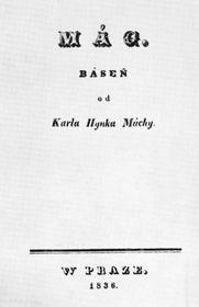 Карел Гинек Маха: «Май» (1936 г.)