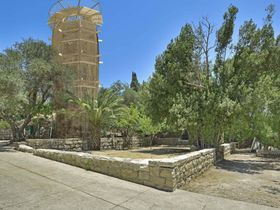 Aussichtsturm in Jerusalem (Foto: Ivan Němec, Archiv des Tschechischen Zentrums Tel Aviv)