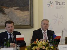 Министры внутренних дел стран Вышеградской четверки в Праге, фото: ЧТК