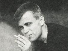 Václav Hrabě, foto: Repro z knihy Blues pro bláznivou holku, nakladatelství Labyrint