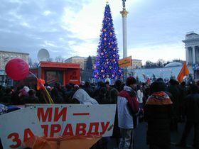 Киев (Фото: Степан Черноушек)