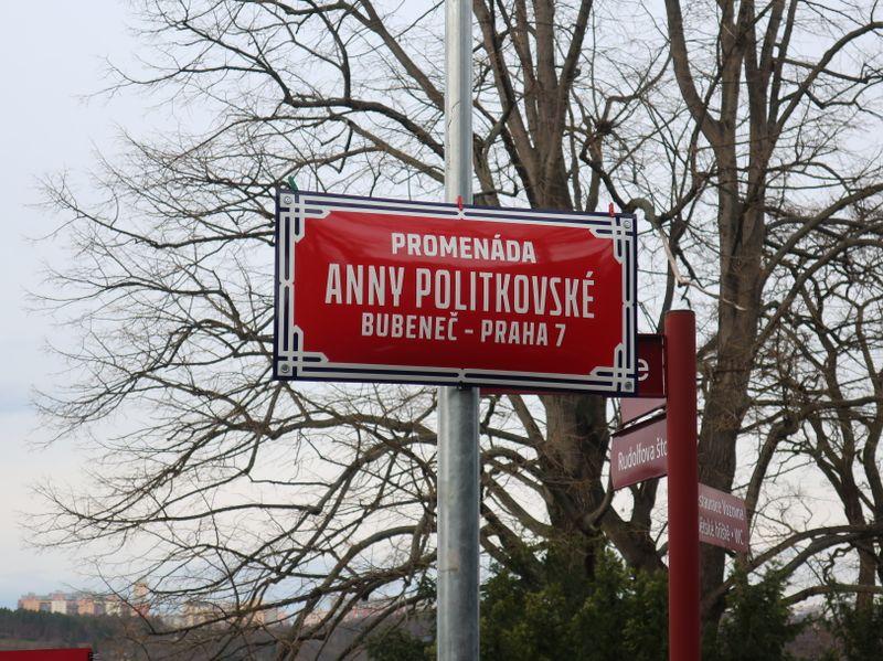 Аллея Анны Политковской, фото: Антон Каймаков