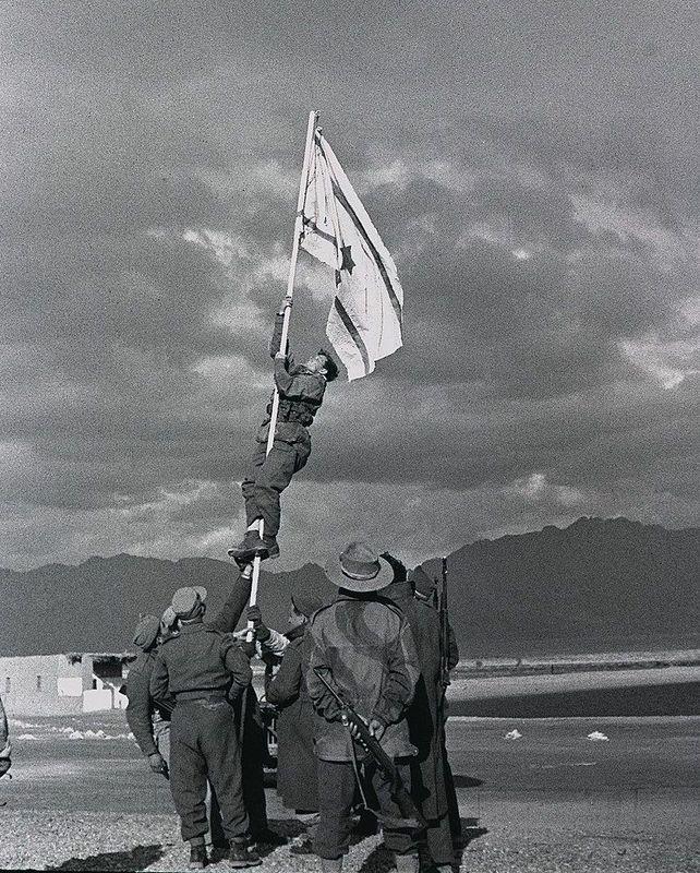 Izado de la bandera israelí en Um-Rashrash. Foto: Archivo de la Oficina del Gobierno de Isrel / CC BY-SA 3.0