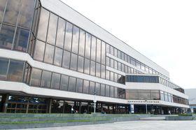 Centre des congrès de Prague, photo: Tomáš Adamec, ČRo
