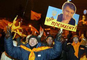 Оранжевая ночь в Киеве (Фото: ЧТК)