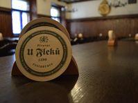 Пивоварня «У Флеку», Фото: Ондржей Томшу, Чешское радио - Радио Прага
