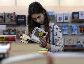 El Mundo del Libro, , foto: ČTK