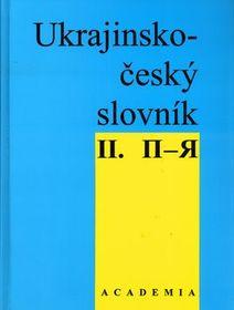 Украинско-чешский словарь, Фото: Издательство Academia
