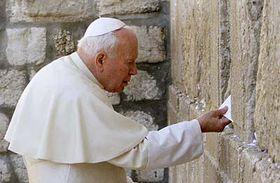 Pope John Paul II in Jerusalem, photo: CTK