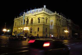 Рудольфинум, Фото: Кристина Макова, Чешское радио - Радио Прага