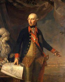 Иосиф II, Фото: открытый источник