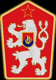Государственный знак Чехословацкой Социалистической Республики, PavelD, CC BY-SA 3.0