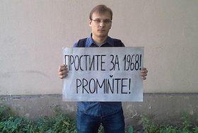 Владимир Шпиталев (Фото: Антон Громов)